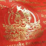 10pcs Tibet Shining Golden Words Tara bouddhiste écritures drapeaux délicate Impression colorée en soie drapeaux de prière avec 5couleurs Drapeau de la marque Dollbling image 3 produit