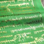 10pcs Tibet Shining Golden Words Tara bouddhiste écritures drapeaux délicate Impression colorée en soie drapeaux de prière avec 5couleurs Drapeau de la marque Dollbling image 4 produit