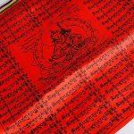 (34 x 34cm)40 Fuilles Drapeaux de Prière de 7M Bouddiste Tibétain Décoration Jardin Bouddha(20 Fuilles et 7M par chaque Rouleau) de la marque DEOMOR image 2 produit