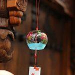 carillon vent japonais TOP 6 image 3 produit
