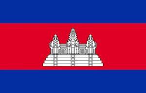 DIPLOMAT-FLAGS Drapeau Cambodge   drapeau paysage   0.06m²   20x30cm Drapeau de Voiture de la marque DIPLOMAT-FLAGS image 0 produit