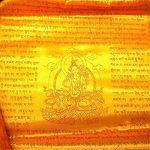 Dollbling bouddhiste tibétain drapeaux de prière 10écritures Haut de gamme en soie Vent Cheval Drapeau 6.8metres Corde de 20pcs/Port Cérémonial Ronda religieux Drapeau de la marque Dollbling image 1 produit