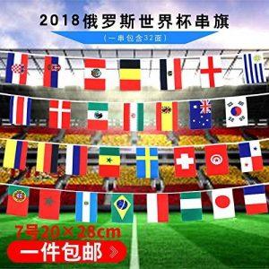 drapeau indicateur de vent TOP 8 image 0 produit