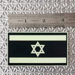 drapeau israël TOP 3 image 4 produit