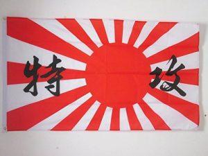 DRAPEAU JAPON WWII KAMIKAZE 90x60cm - DRAPEAU JAPONAIS 60 x 90 cm - DRAPEAUX - AZ FLAG de la marque AZ FLAG image 0 produit