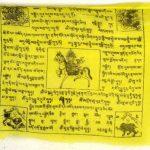 drapeau tibet TOP 3 image 1 produit