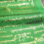drapeau tibet TOP 7 image 4 produit