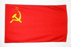 DRAPEAU URSS 250x150cm - GRAND DRAPEAU COMMUNISTE - RUSSIE 150 x 250 cm - AZ FLAG de la marque AZ FLAG image 0 produit