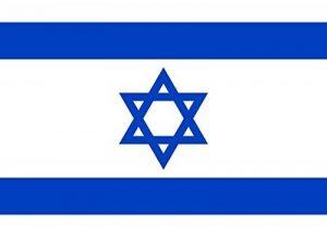 Israël drapeau 5 ft x 3 ft grand - 100% Polyester-oeillets métal-cousus Double de la marque Perfectflags image 0 produit