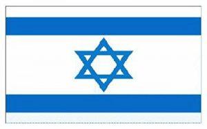 Israël drapeau national 5ft 3ft x de la marque Klicnow image 0 produit