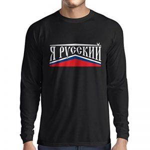 lepni.me T-Shirt Manches Longues Homme Я Русский, Drapeau Russe, Россия, Russie de la marque lepni.me image 0 produit