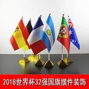 Meflyw Coupe du Monde 2018 32 drapeaux décoratifs russes 24 indicateurs Les indicateurs bar restaurant boutique décorations des fans de loterie de la marque Meflyw image 0 produit
