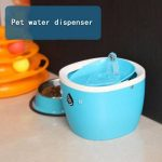 PLHF Circulation automatique Alimentation d'eau Distributeur d'eau pour animaux de compagnie Chats et chiens Électrique Intelligent Appareil à boire Bol de la marque PLHF image 1 produit