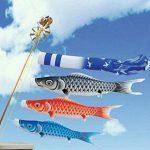 Primi 150cm Manche à air japonais Drapeau Carpe Koi Nobori Sailfish Poisson Wind Streamer Rouge de la marque PriMI image 5 produit