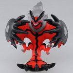 Takaratomy pokemon Monster Collection Figure HP_02 Yveltal de la marque Takara Tomy image 1 produit